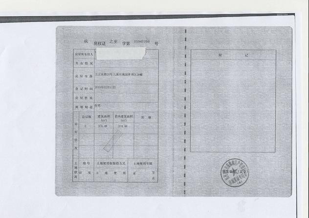 首页> 资产拍卖 > 房产类 > 杭州九溪玫瑰园别墅处置预告  1      2>